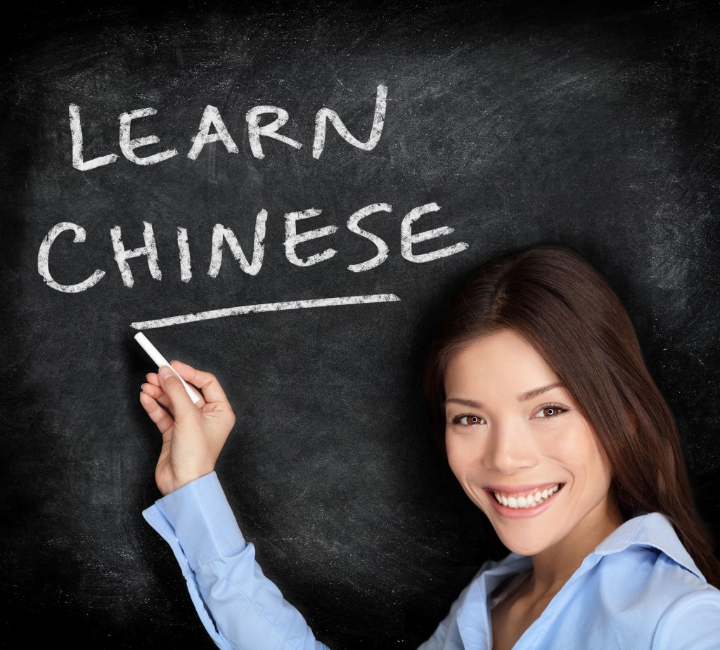 6 Easy Ideas To Learn Chinese- It will really help!