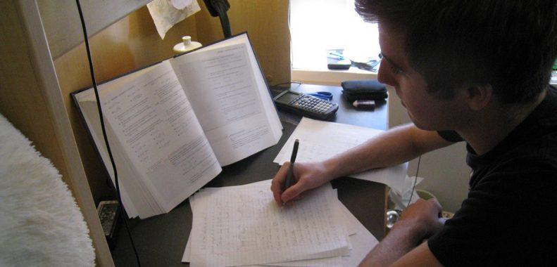 MOE-AEIS-Exam